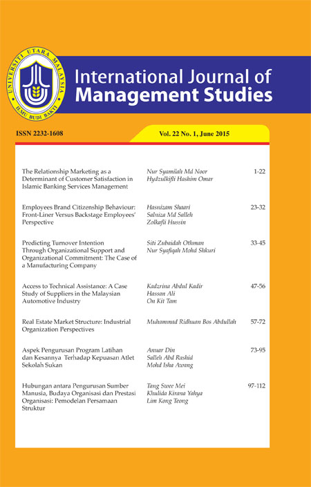 case study western union managing change Case study—western union managing change western union is the worldwide money transfer leader it attained reputation by providing consumers with fast and.